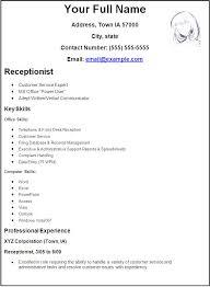 Pretty Receptionist Skills List Resume Templates Resume Job