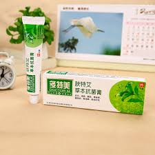 Aliexpress.com : Buy DOCTOR.M Herbal Antibacterial Skin Itch Creams ...