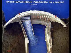Авария на Саяно Шушенской ГЭС Википедия Саяно Шушенская ГЭС править править код