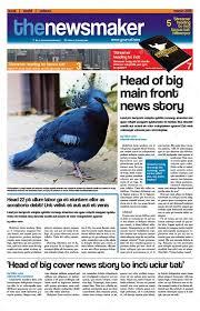Newspaper Template Psd Indesign Newspaper Template Bilir Opencertificates Co