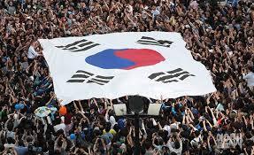Image result for 태극기 문재인