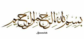 Arabic Name Calligraphy Generator Pictures Of Arabic Calligraphy Fonts Generator Kidskunst Info