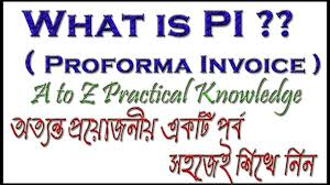 pi proforma invoice what is proforma invoice a to z practical knowledge on proforma invoice pi