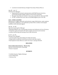 Help Me To Do My Homework Isaacson School For New Media Resume