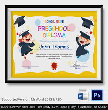 Free Promotion Certificate Templates