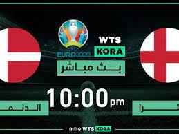 بث مباشر مشاهدة مباراة إنجلترا ضد الدنمارك الأربعاء 7-7-2021 في نصف نهائي  يورو 2020