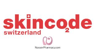 Buy <b>Skin Code</b> From Nasser pharmacy in Bahrain