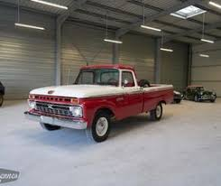 mercury m100 france used – Search for your used car on the parking
