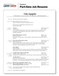 Show Sample Of Resume Resumes For Beginners Here Are Resume For