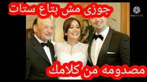 تصريحات حلا شيحه على ماقاله والدها انا مش مخطوفه - YouTube