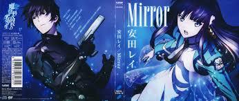 Mahouka Koukou No Rettousei Light Novel 14 Shiba Tatsuya E Shiba Miyuki De Mahouka Koukou No Rettousei