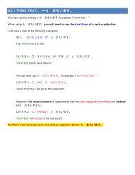short form negative japanese level 2 lesson 15 grammar