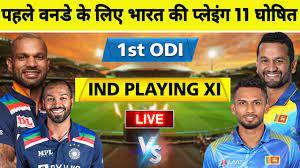 India Vs Sri Lanka 1st ODI 2021 ...
