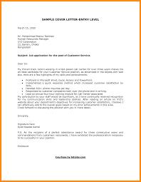 Impressive Cover Letter Sample Memo Example