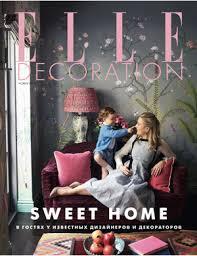 Архив номеров - <b>Журнал ELLE Decoration</b> – www.elle.ru