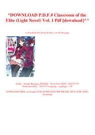 Classroom Of The Elite Light Novel Download Download P D F Classroom Of The Elite Light Novel Vol 1