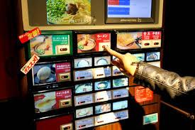 Buy Ramen Vending Machine Magnificent Ichiran Ramen 一蘭 Indeed One Of Japan's Best Tonkotsu Ramen