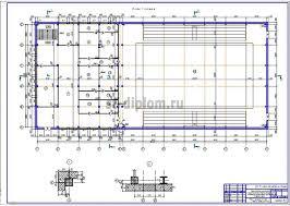 Дипломные проекты ГСХ Реконструкция школы с пристройкой  3 План первого этажа