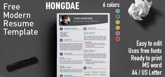 Contemporary Resume Templates Word Best Sample Hongdae Modern Resume