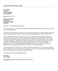 Educator Cover Letter Download Cover Letter Teacher Application Best Tutor Cover