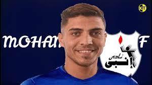 MOHAMED SHERIF ( محمد شريف ) ▻ Amazing Goals, Skills l Enppi FC 2020 اهداف  ومهارات لاعب انبي - YouTube