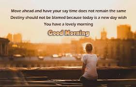 Good Morning Positive Quotes Amazing Morning Inspirational Quotes 48 Positive Morning Quotes Imposing