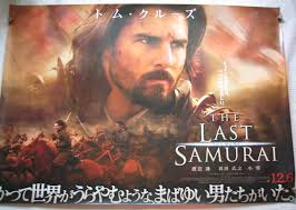 junichi p you can t handle the truth tom cruise and the ese poster for the documentary film the last samurai