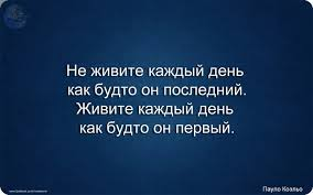 Russian Love Quotes Interesting Quotes About Love In Russian Language 48 Quotes