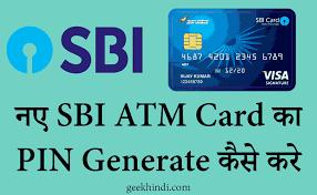 sbi atm pin generation नए sbi atm card