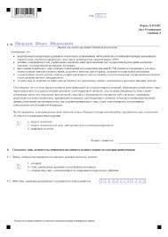 Пакет документов для регистрации юридического лица ООО Березка  Контрольная Пакет документов для регистрации юридического лица ООО Березка 4