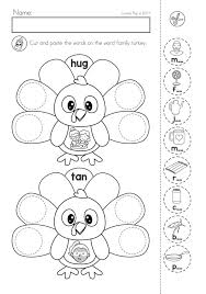 worksheet ideas freerintable 1st grade