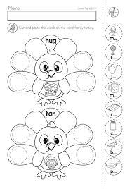 worksheet ideas freerintable 1st grade