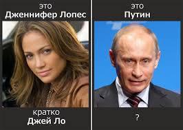 """""""Мы внимательно наблюдаем за всеми радикальными группами в Украине, есть уже задержанные в России"""", - очередная страшилка от Путина - Цензор.НЕТ 8309"""