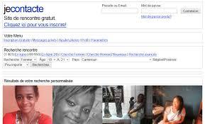 rencontres en cameroun gratuit