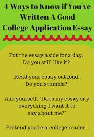 sample of the finest college essays online buy college essays online