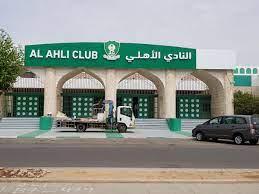 الأهلي السعودي يعلن القائمة النهائية للمرشحين في انتخابات مجلس الإدارة