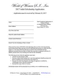 world of women scholarship info click the appropriate application below to apply for a wow scholarship