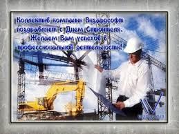 Реферат Монтаж строительных конструкций Строительство  Реферат Монтаж строительных конструкций