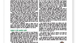 Blood Sugar Patient Diet Chart In Hindi Diabetes