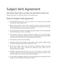 Compound Subject Verbt Quiz Sentences Worksheets With Answers Or ...