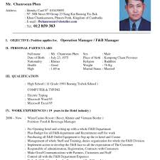 Hotel Management Resume Format Resume Format For Hotel Management It Cover Letter Sample 7