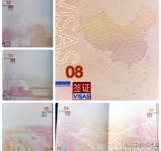 Image result for Ho Chieu hinh luoi bo