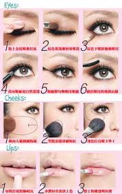 i don t know chinese but thought it looked pretty self explanatory easy makeup tutorial
