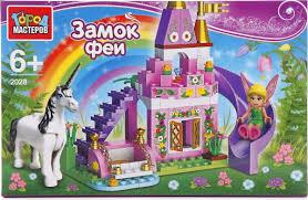 <b>Город мастеров Конструктор Замок</b> феи — купить в интернет ...