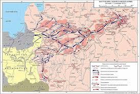 Отечественная война года между Россией и Францией Наступление Наполеона в 1812
