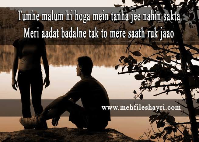 tanha shayari hindi