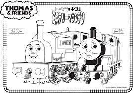 2009年04月 大人の機関車トーマス