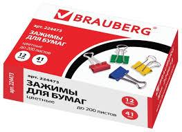 <b>BRAUBERG Зажимы</b> для бумаг цветные 224473 41 мм (<b>12 шт</b> ...
