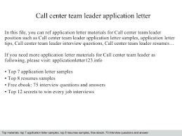 Sample Resume For Team Lead Position Sample Cover Letter For Leadership Position Sample Cover Letter For