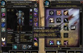 Wow armour penetration gems